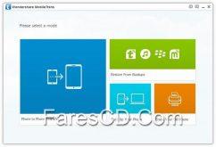 برنامج عمل نسخ احتياطية للهواتف الذكية   Wondershare MobileTrans 6.0.5.263