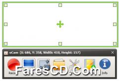 أسهل برنامج لتصوير الشاشة   oCam 67.0