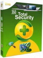 برنامج الحماية المجانى  360 Total Security 5.2.0.1086