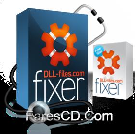 برنامج صيانة الويندوز والريجيسترى | DLL-Files Fixer 3.2.81.3050