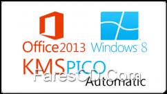 الإصدار الجديد من تفعيل الويندوز والأوفيس | KMSpico 10.0.5