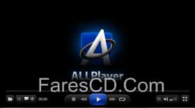 برنامج تشغيل كل صيغ الصوت والفيديو | ALLPlayer 6.1.2.0