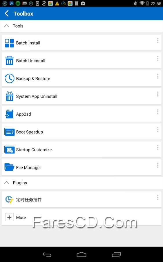 تطبيق إدارة هواتف أندرويد  All-In-One Toolbox Pro (29 Tools) 5.1.5 (7)