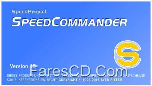 برنامج تسريع النسخ والبحث الرهيب | SpeedCommander Pro 15.60.7900 DC