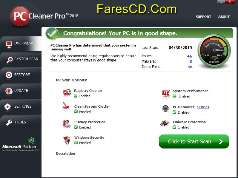 برنامج تنظيف الكومبيوتر 2015  PC Cleaner Pro 17 (2)