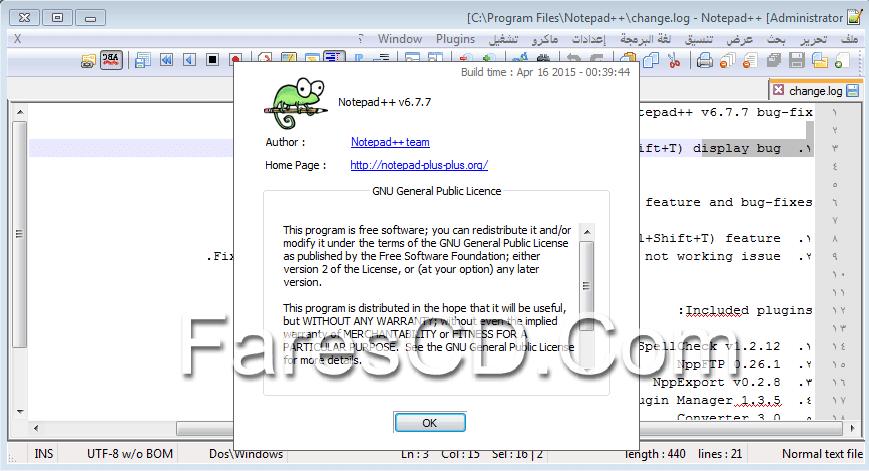 برنامج محرر النصوص الشهير  Notepad++ v6.7.7 Final + Portable (2)
