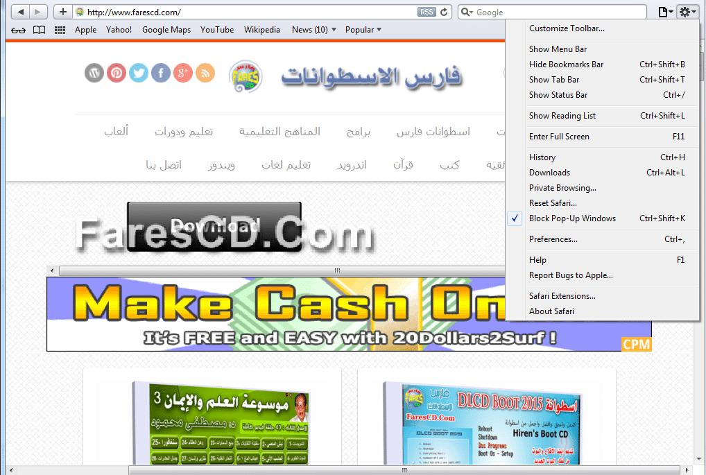 آخر إصدار من متصفح سفارى  Safari Browser 5.1.7 (2)