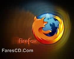 الإصدار الجديد لفيرفوكس | Mozilla Firefox 38.0 Final