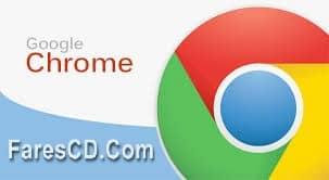 الإصدار الجديد من جوجل كروم  Google Chrome 42.0.2311.152 Final (1)