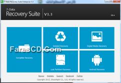 البرنامج الشامل لإستعادة المحذوفات | 7Data Recovery Suite Enterprise 3.3