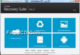 البرنامج الشامل لإستعادة المحذوفات   7Data Recovery Suite Enterprise 3.3