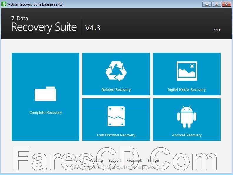 البرنامج الشامل لإستعادة المحذوفات | 7Data Recovery Suite 4.3