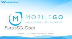 برنامج إدارة الهواتف الذكية 2015 | Wondershare MobileGo 7.4