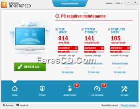 برنامج الصيانة الشامل   Auslogics BoostSpeed Premium 7.9