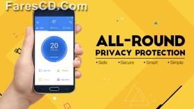 تطبيق لحماية هاتفك الذكى من المتطفليين | LEO Privacy Guard