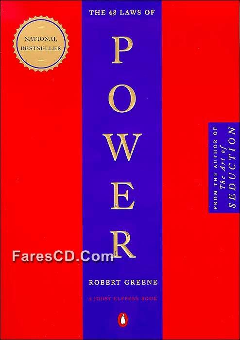 كتاب القوة الهادئة pdf