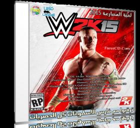 لعبة المصارعة 2015   Wwe 2K15 – BLACKBOX   نسخة ريباك