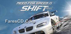 لعبة | Need For Speed Shift | بمساحة 2 جيجا