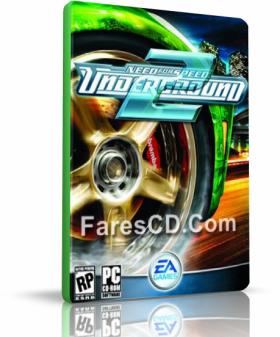 لعبة   Need For Speed Underground 2   كاملة وبدون تسطيب