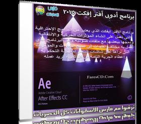 برنامج أدوبى أفتر إفكت 2015   Adobe After Effects CC 2015 v13.5