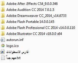 كل برامج أدوبى 2015 نسخ محمولة  All Adobe CC Portable (2)