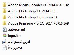 كل برامج أدوبى 2015 نسخ محمولة  All Adobe CC Portable (3)