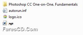 كورس ليندا لإحتراف الفوتوشوب Photoshop CC One-on-One Fundamentals المستوى الأول (2)