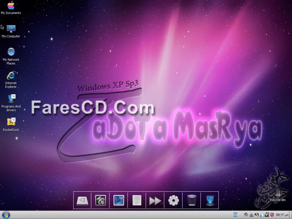 ويندوز إكس بى حدوتة مصرية  Windows XP 7aDoTa MasRya 2014 (2)