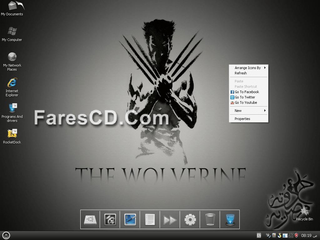 ويندوز إكس بى حدوتة مصرية  Windows XP 7aDoTa MasRya 2014 (3)