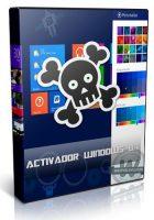 أكتيف تفعيل كل إصدارت ميكرسوفت | Windows KMS Activator by AR_Alex v3.0.2