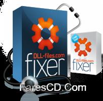برنامج صيانة الويندوز والريجيسترى | DLL-Files Fixer 3.2.9.3065