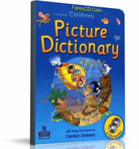 كتاب القاموس الإنجليزى المصور للأطفال | بصيغة PDF