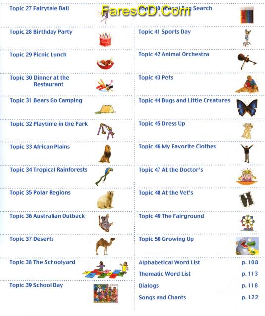 كتاب التوفل لونج مان pdf