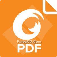 آخر إصدار من برنامج فوكسيت ريدر | Foxit Reader 7.2.0.0722