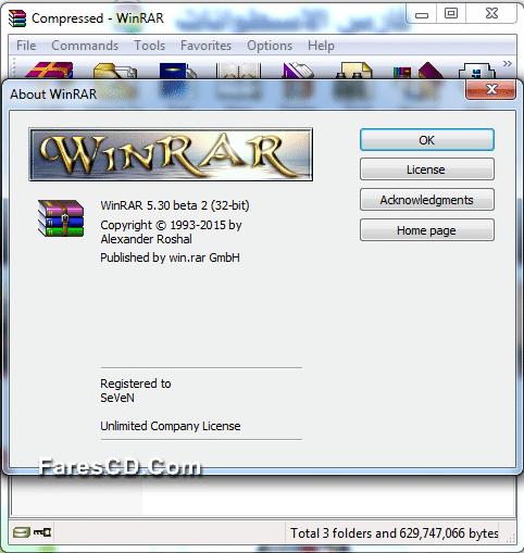 إصدار جديد من برنامج فك الضغط  WinRAR 5.30 Beta 2
