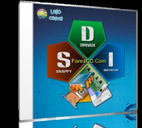 اسطوانة التعريفات العملاقة    Snappy Driver Installer R315
