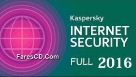 برنامج كاسبر سكاى إنترنت سيكيورتى | Kaspersky Internet Security 2016 16.0.0.614 Final