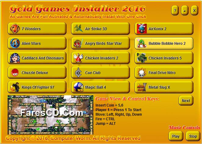 الاسطوانة الذهبية للألعاب الخفيفة 2016 Gold Games AIO (1)