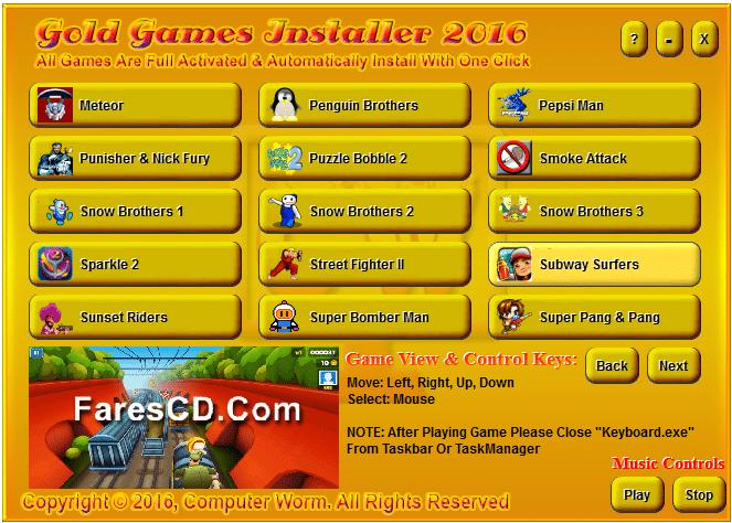 الاسطوانة الذهبية للألعاب الخفيفة 2016 Gold Games AIO (2)