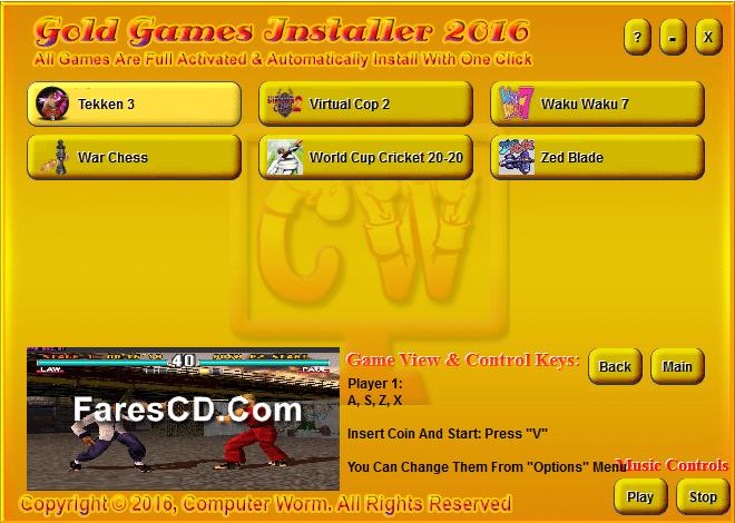 الاسطوانة الذهبية للألعاب الخفيفة 2016 Gold Games AIO (3)