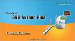 البرنامج الشامل لنسخ كل أنواع الاسطوانات | DVD Author Plus 3.13