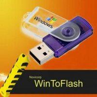 برنامج نسخ الويندوز على الفلاش | WinToFlash Professional 1.2.0007 Final Portable