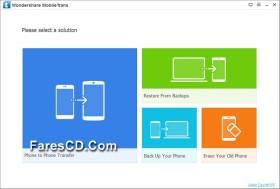 عملاق النسخ الإحتياطى للهواتف الذكية | Wondershare MobileTrans 7.4.0.414