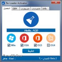 إصدار جديد من لودر  تفعيل الويندوز والأوفيس | Re-Loader Activator 2.0 Beta 2