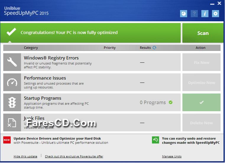 برنامج تسريع الويندوز والإنترنت  Uniblue SpeedUpMyPC 2015 6.0.12 (4)