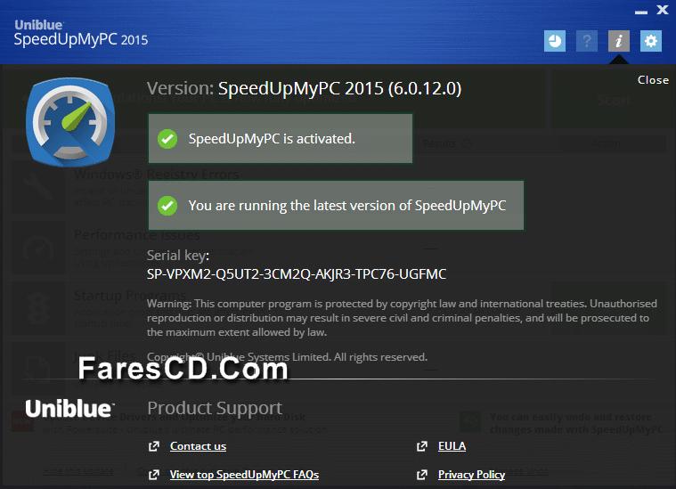 برنامج تسريع الويندوز والإنترنت  Uniblue SpeedUpMyPC 2015 6.0.12 (5)