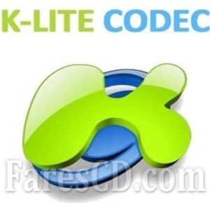 الإصدارات الجديدة للكودك الشهير | K-Lite Codec Pack 16.3.5