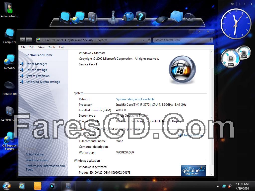 أحدث إصدارات ويندوز سفن المعدلة  Windows 7 Indego Core Lite April x64 (5)