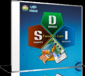 اسطوانة التعريفات العملاقة | Snappy Driver Installer R448 + DriverPack's 16.04.5
