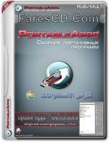 الاسطوانة الروسية للبرامج المحمولة   Collection Programs Portableapps V.14